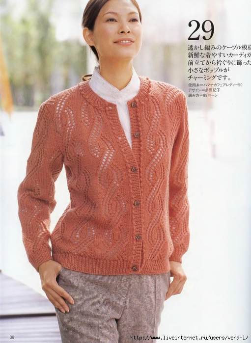 5038720_Lets_knit_series_vol_4_spkr_36 (511x700, 270Kb)