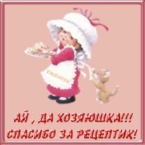 http://img1.liveinternet.ru/images/attach/c/8/101/818/101818937_07.jpg