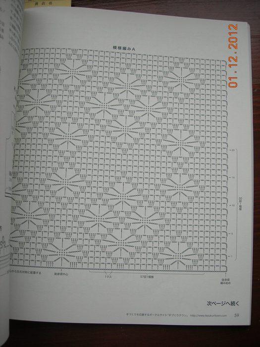 100635c777725f3 (525x700, 78Kb)