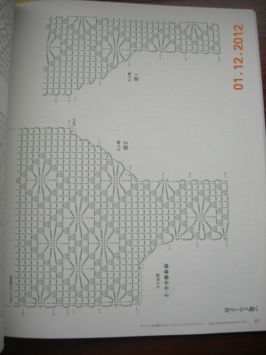 100f97af0c78339 (525x700, 81Kb)