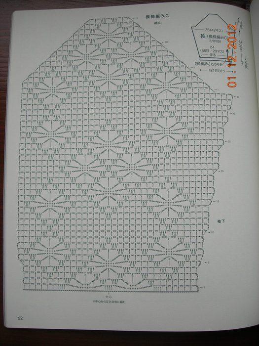 1005fc24a2a2421 (525x700, 79Kb)