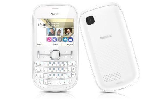 nokia 200 Pearl White3_1355825117 (500x339, 18Kb)