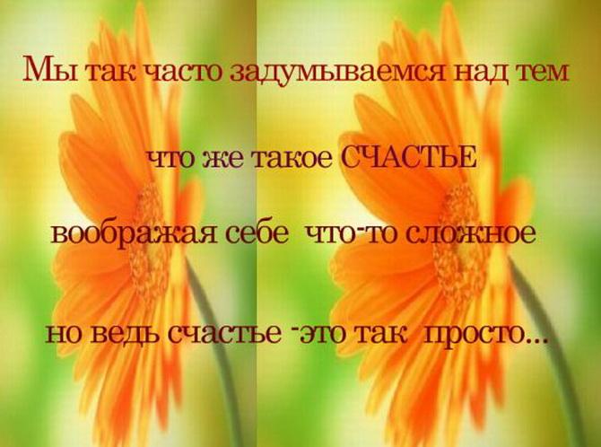62111261_b64584392964 (670x498, 102Kb)