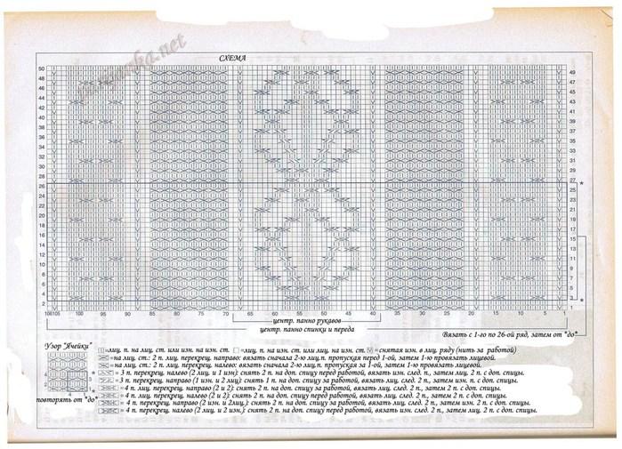 схема (700x505, 132Kb)