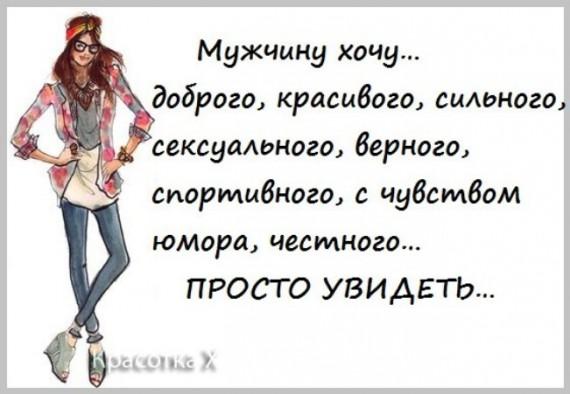 4234487_2_1_ (570x394, 49Kb)