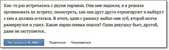 fotopodborka_pjatnicy_131_foto_26 (700x208, 37Kb)