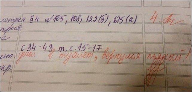 dnevnik3 (642x308, 34Kb)