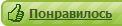 3807717_101801349_3807717_1_1_90 (122x26, 8Kb)