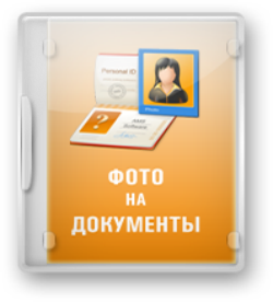 photo-passport_01 (250x276, 78Kb)