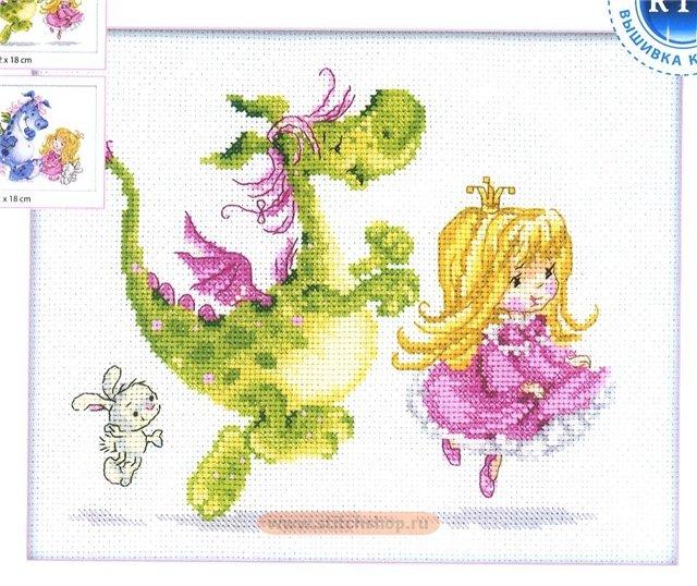 Девочка и дракончик(вышивка
