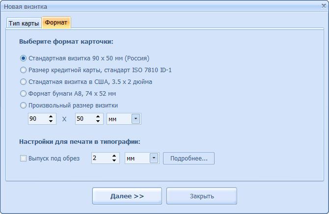 3089600_20130610_174921 (670x436, 62Kb)
