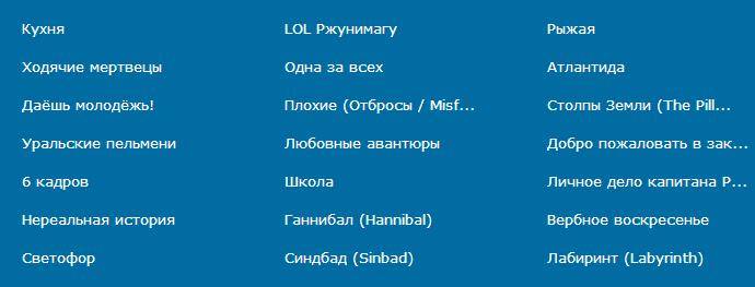 Безымянный1 (690x263, 16Kb)