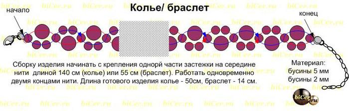 4638770_61211321_necklace030s_1_ (700x224, 70Kb)