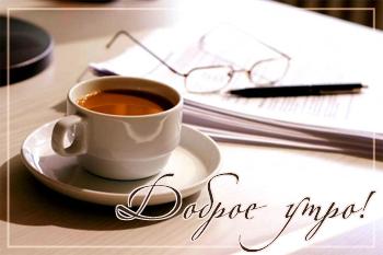 coffee1-588x392 (350x233, 116Kb)