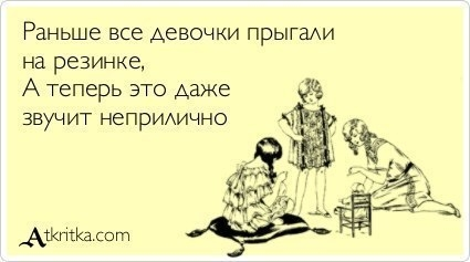 приколы в картинках/4171694_smeshnie_frazi_v_kartinkah_4 (425x237, 53Kb)