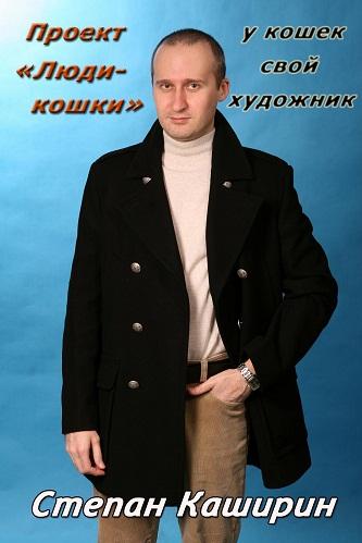 u-koshek-svoj-xudozhnik (333x499, 75Kb)