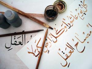 арабскии_язык (300x225, 58Kb)