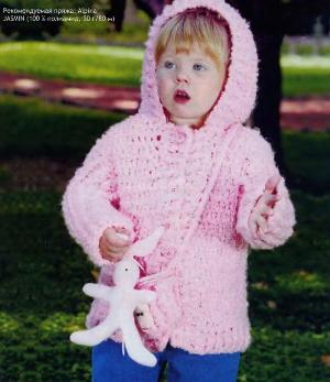 кофточка розовая с капюшоном (300x347, 18Kb)