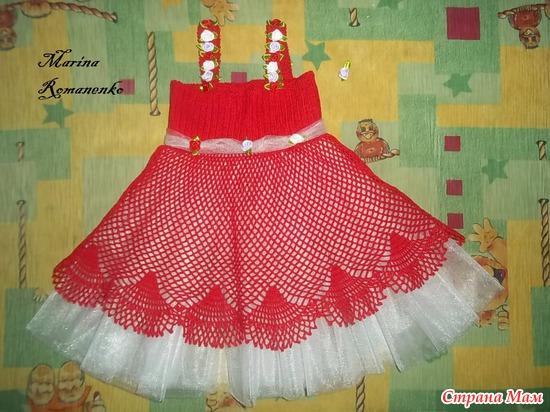 красное платье (2) (550x412, 89Kb)