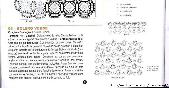 5038720_Moda_croche_69_19 (700x366, 166KB)