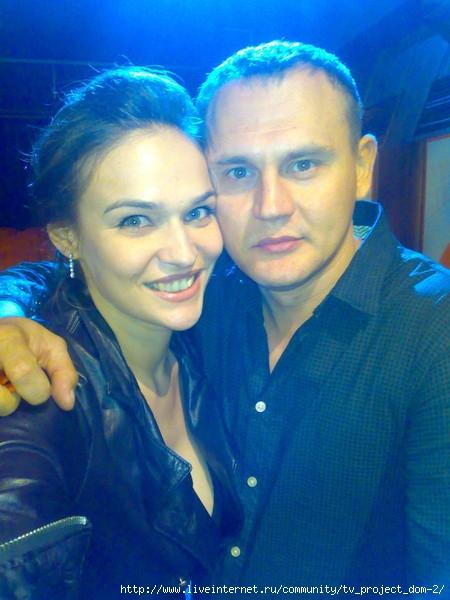 Водонаева и Меньшиков одна из самых ярких пар на телепроекте Дом-2.