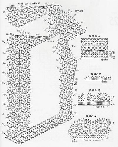 0008b1ba5a0fc38a (402x500, 60Kb)