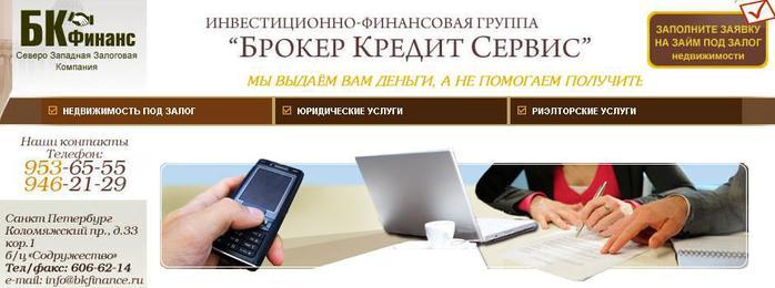 3934161_005 (700x260, 33Kb)