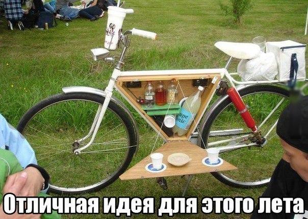 Рекомендации для велопрогулок
