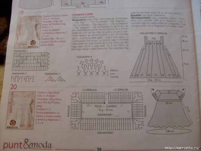 платье для девочки крючком (12) (700x525, 241Kb)