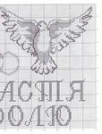 Превью 82 (533x700, 158Kb)
