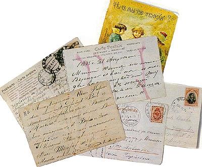 pisma iz daleka (400x331, 124Kb)