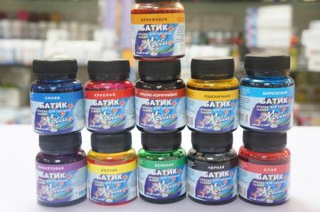 """Палитра красок для ткани фирмы """" Гамма""""/4695370_000331_big_DSC02496 (450x298, 124Kb)"""