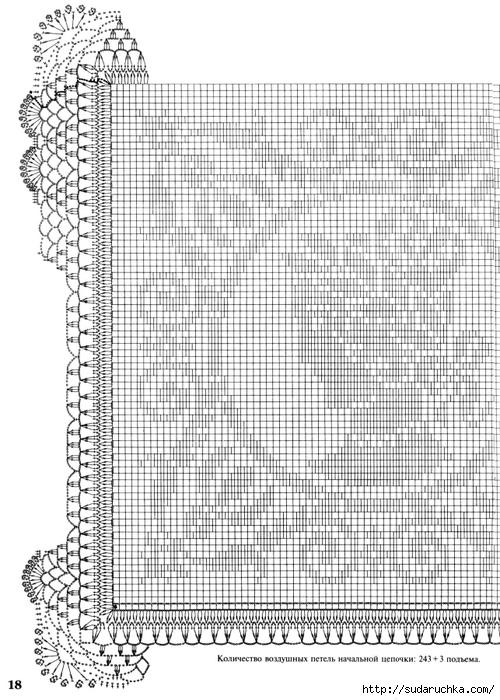 18 (500x700, 284Kb)