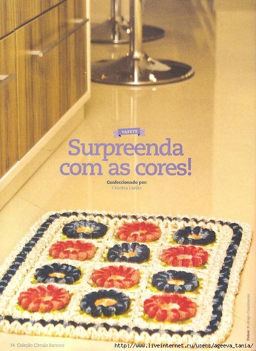 surpreenda (510x700, 266Kb)