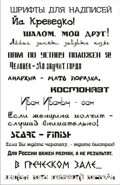 prikol (456x700, 183Kb)