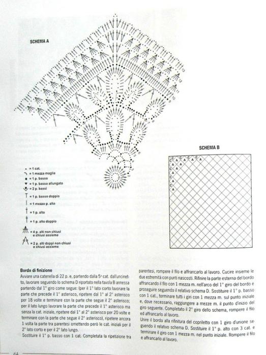 9pO-5rJKu48 (523x700, 312Kb)