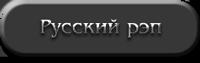 Без-имени-14 (200x63, 7Kb)