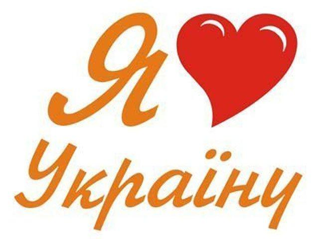 Большинство украинцев выступают за единственный государственный язык и унитарную Украину, - опрос - Цензор.НЕТ 8041