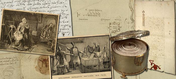 Выставка 'Преодоление Смуты в России в начале XVII века'