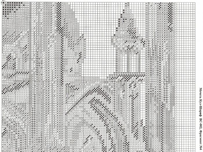 www.StitchArt.net-Схема-61 (700x524, 481Kb)