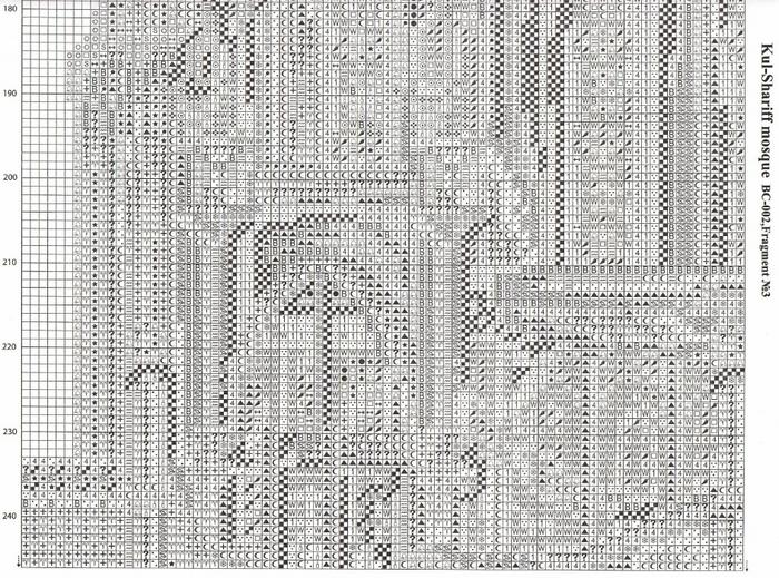 www.StitchArt.net-Схема-71 (700x519, 486Kb)