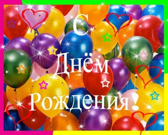 http://img1.liveinternet.ru/images/attach/c/8/101/933/101933435_0c029da74fca4be5ee9ddc01018804fc.jpg