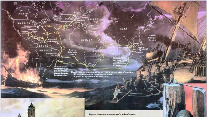 05 карта двухлетнего похода Алабамы (700x396, 113Kb)
