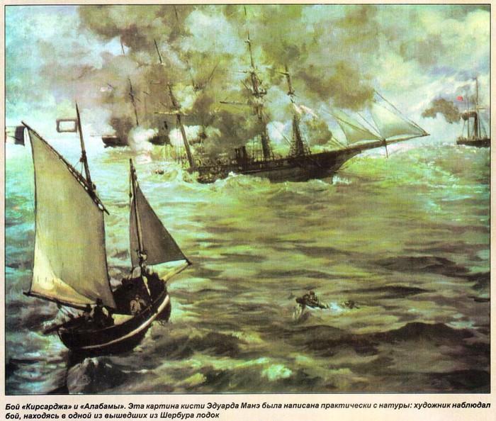 07 картина мане бой алабамы (700x594, 136Kb)