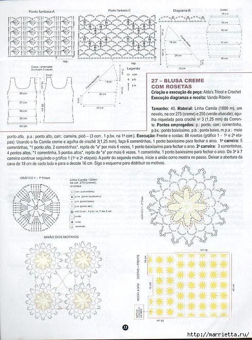 Вязание крючком. Летние модели (7) (490x662, 238Kb)
