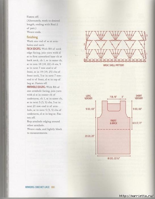 Вязание крючком. Летние модели (16) (546x700, 207Kb)