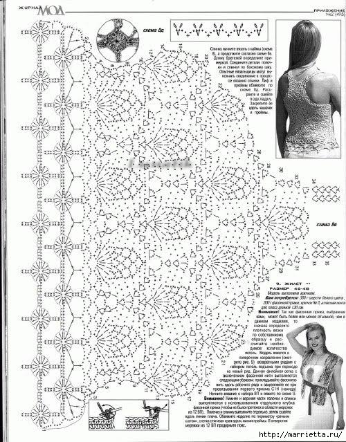 Вязание крючком. Летние модели (27) (500x639, 293Kb)