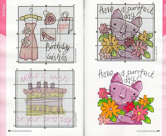 Схемы вышивка для открыток 45
