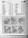 Превью 1973 (508x700, 144Kb)
