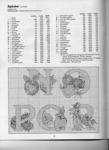 Превью 1975 (508x700, 140Kb)